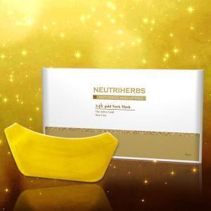 24k gold neck mask collagen