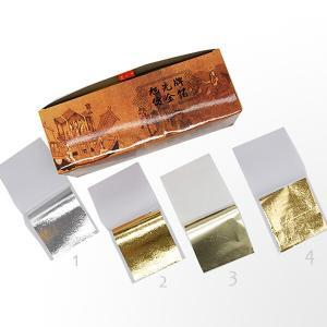 Chinese Gold Leaf nz