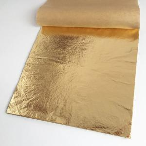 Gold Leaf Booklet Noris