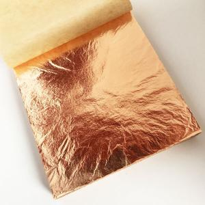 Copper Leaf Booklet