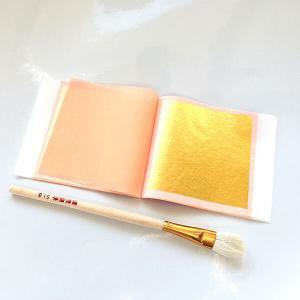 24k Edible gold leaf booklet-transfer buy at Gold Leaf NZ
